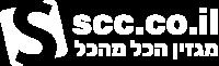 SCC מגזין הכל מהכל